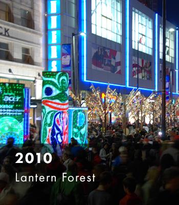 2010 LF History_Lantern Forest