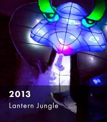 2013 LF History_Lantern Jungle