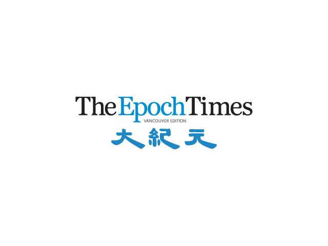 11-Media-Partner_Epoch-Times
