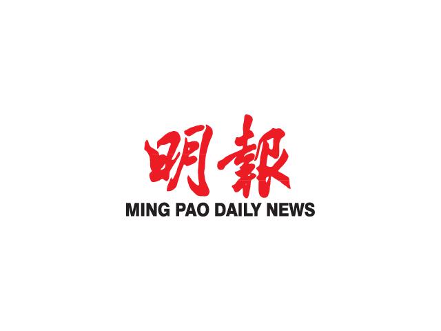 11-Media-Partner_Ming-Pao-Daily-News