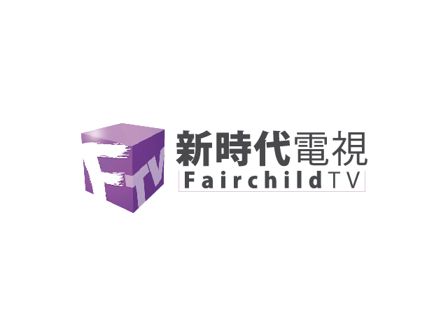 12-Diamond_Fairchild-TV