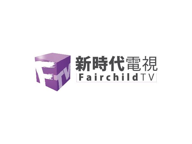 14 Fairchild TV