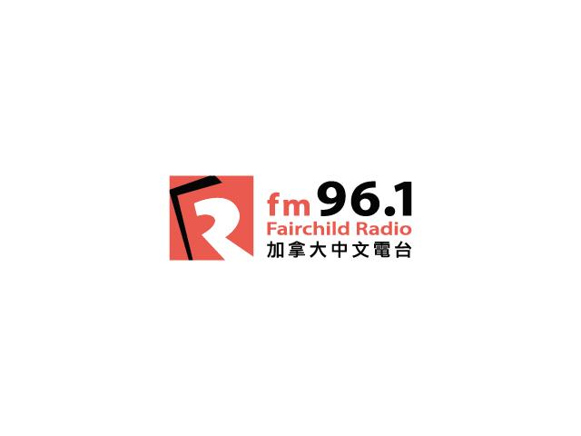 19 Fairchild Radio FM 96.1