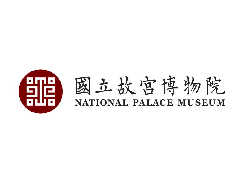 23 National Palace Museum