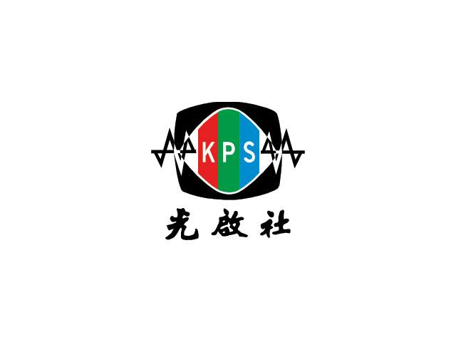29 KPS Kuangchi Program Service 光啓社