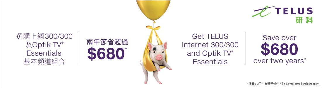 Homepage-Sponsor-Banner-Telus