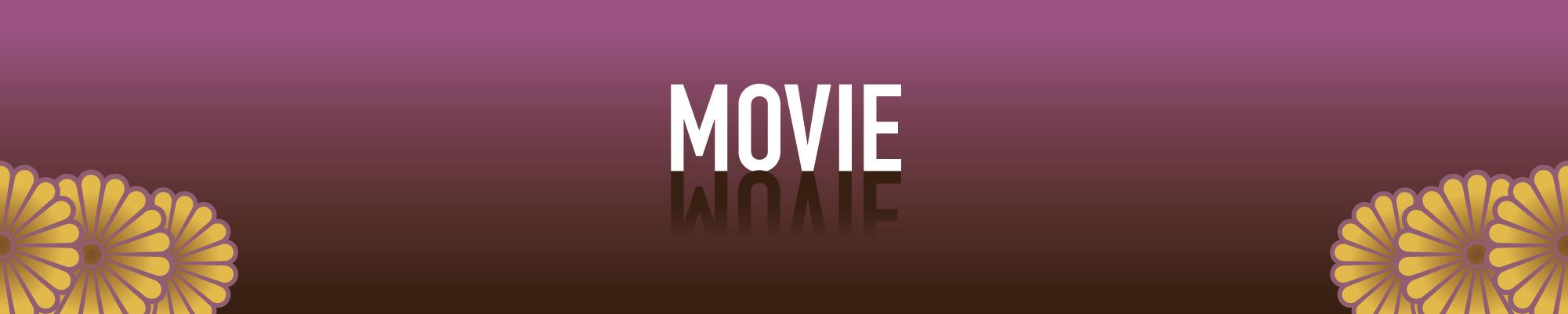Section Title - Lunar Movie