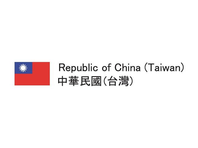 ROC (Taiwan)