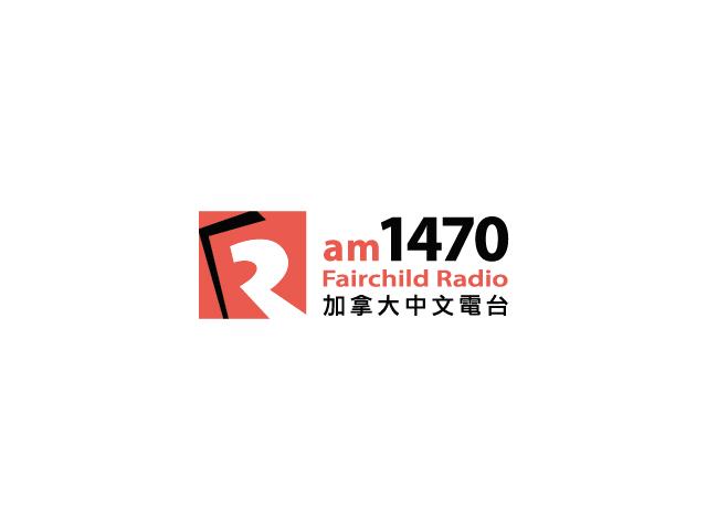Fairchild-Radio-AM-1470