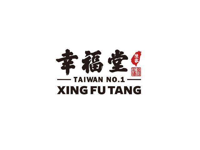Xing Fu Tang