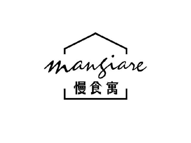 Partner_Mangiare