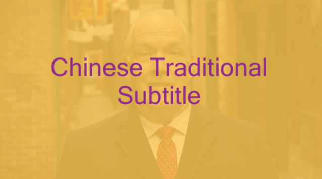 Premier of BC John Horgan_Chinese Traditional Subtitle